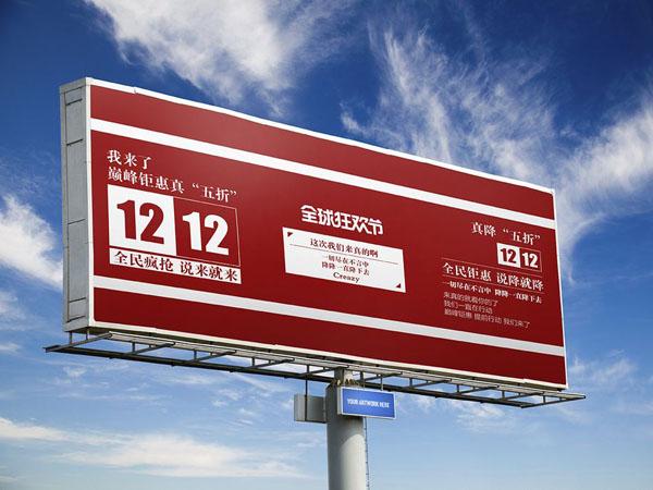 88娱乐1网站登录首页882娱乐官网万能胶在户外广告牌粘贴有着广泛应用