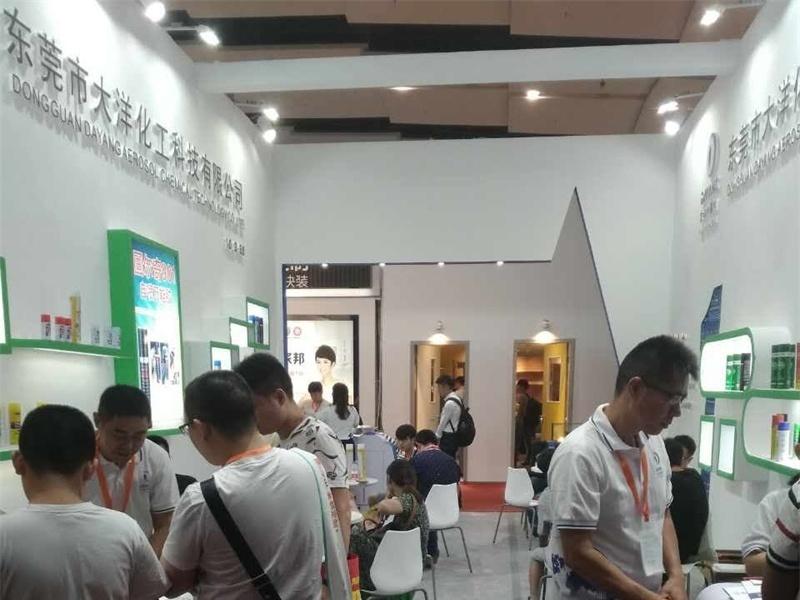 大洋化工参加2017广州建博会