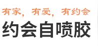 东莞市大洋化工科技有限公司